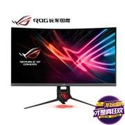 华硕(ASUS)ROGSTRIX XG32VQ华硕(ASUS)ROGSTRIX XG32VQ 31.5英寸 1800R曲率 144HZ 2K高分 AURA-Sync 吃鸡电竞显示器(HDMI/DP