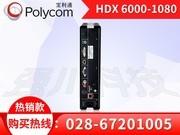 POLYCOM HDX 6000-1080
