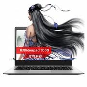 【Lenovo授权专卖 】 Ideapad 300S-14-IFI. i5-6200 4G 500G 2Gw10