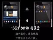 送500元话费 E人E本 T10平板电脑到货:13621168190杨佳莹