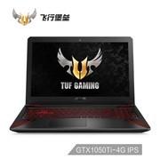 华硕(ASUS) *堡垒五代FX80 15.6英寸游戏笔记本电脑 IPS火陨红黑i5-8300H 8G 128GSSD+1T 4G