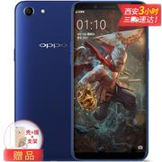 【顺丰包邮】OPPO A1 双卡双待 3G+32G 全面屏拍照手机 全网通