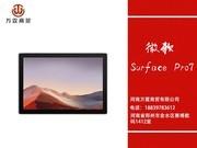 微软 Surface Pro 7(i3/4GB/128GB) 送128G内存卡