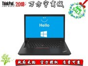 ThinkPad T480(20L5001SCD)14英寸轻薄笔记本电脑(i5-8250U 8G 128GSSD+500G MX150 2G独显 双电池)顺丰包邮同城可送货上门