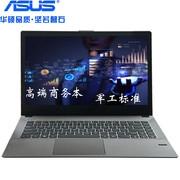 华硕 PRO453UJ6200/P453UJ6200 14英寸笔记本 可装win7系统!