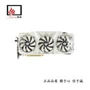 影驰(Galaxy)GeForce GTX 1070Ti 名人堂 18GHz 8G/256Bit 吃鸡显卡