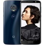 【顺丰包邮】摩托罗拉 Moto 青柚1s 4G+64G 全网通4G手机 双卡双待