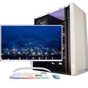 酷睿四核i3 9100F/RX550-4G独显 赠21.5白色显示器DIY游戏办公主机