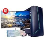 甲骨龙 AMD R5 3600 RX580 8G独显赠23.8曲面显示器 DIY电脑主机