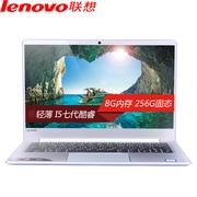 【顺丰包邮 全线直降】联想 IdeaPad 720S-14IKB  14英寸笔记本电脑