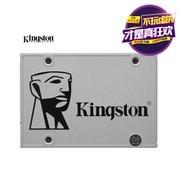 金士顿(Kingston)UV400系列 120G SATA3 固态硬盘