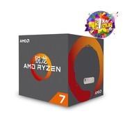 AMD锐龙Ryzen7 2700X GTX1070TI独显电竞游戏组装机台式电脑选购配置