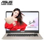 【新品上市】华硕 S406UA8250(4GB/256GB)14英寸 影音娱乐笔记本!