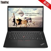 【ThinkPad 授权专卖】 E480(20KNA00GCD)I7-8550/8G/512GWIN10