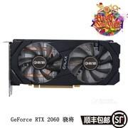 影驰 GeForce RTX 2060 骁将光线追踪新成员!