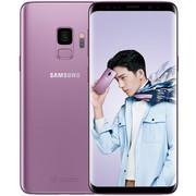【顺丰包邮】三星 GALAXY S9(全网通)移动联通电信4G手机