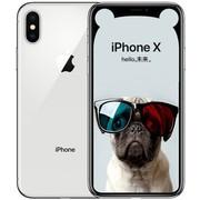 【顺丰包邮】苹果 iPhone X 全网通4G  国行原封 移动联通电信4G手机