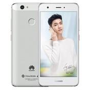 【送壳膜+顺丰】华为 nova 3G+32G移动全网通4G智能美颜拍照手机