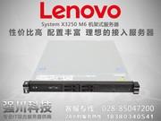 成都联想 System x3250 M6机架式1U电信托管式服务器