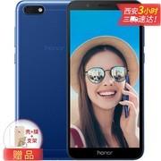 【新品现货】荣耀 畅玩7 2GB+16GB 黑色 全网通4G手机 双卡双待