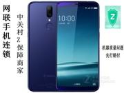 64g+4g 1299  64g+6g 1649 360 手机N6 Pro(4GB PAM/全网通)