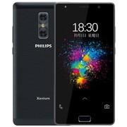 飞利浦(PHILIPS) X598 智能手机 4+64G全网通4G 双卡双待