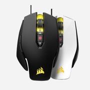 海盗船M65RGB 玩家系列 游戏竞技鼠标黑色白色 官方质保两年只换不修