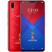 【顺丰】vivo X21 FIFA世界杯非凡版 屏幕指纹手机 6G+128G全网通4G