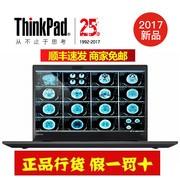 【Thinkpad授权专卖】 P50s(20FLA008CD)I7-6500U/8G/512G.2Gwin10