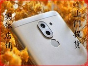 荣耀 畅玩6X(BLN-AL10/3GB RAM/全网通)