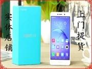 荣耀 畅玩6X(BLN-AL10/4GB RAM/全网通)
