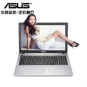 【顺丰包邮】华硕K555ZE7200 15英寸游戏影音本 四核A8-7200P 4GB 500GB M230M-2G独显 轻松娱乐 高效稳定 图形设计