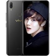 【顺丰包邮】vivo Y85 全面屏 美颜拍照手机 4GB+32GB 移动联通电信4G