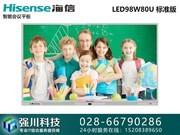 海信 LED98W60U