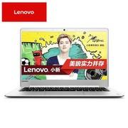 【Lenovo授权】联想 小新Air 13(i5-6200/8GB/256GB银)13.3寸