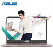 【顺丰包邮】Asus/华硕 U410UQ7200 14寸时尚轻薄 多功能便携性能本! 时尚窄边框
