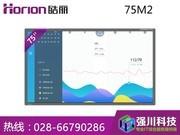 皓丽 75M1