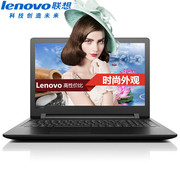 联想(Lenovo)15.6英寸商务笔记本电脑(N3350 4G 500G 集显 win10)灰