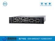 成都戴尔 PowerEdge R540 机架式服务器(R540-A420826CN)