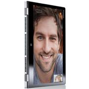 【Lenovo授权专卖】 YOGA 700-14-IFI(皓月银)i5-6200U 4G 256G.2G