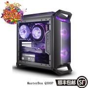 酷冷至尊(CoolerMaster)MasterBox Q300P 自带双RGB风扇/4大板商灯效