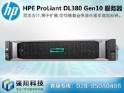 HP ProLiant DL388 Gen10(868709-AA1)