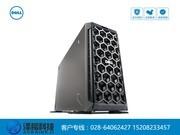 成都戴尔 PowerEdge T640 塔式服务器( T640-A420833CN)