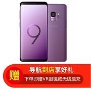 三星 GALAXY S9(全网通)