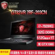 msi微星 GT83VR 7RF-203CN SLI 18.4英寸游戏影音本