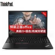 ThinkPad E58015.6英寸商务本 黑色 四核i5-8250U 8GB内存 1TB+256G