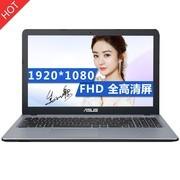 华硕VM520UP7200 15.6英寸i5商务办公笔记本电脑 4G内存+500G高清屏幕