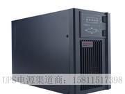 山特 C3K 3KVA/2400W 新款促销