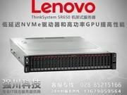 联想 ThinkSystem SR650(Xeon 铜牌3106*2/16GB*4/600GB*4)