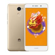 华为畅享7 plus 4GB+64GB 移动联通电信4G手机 双卡双待
